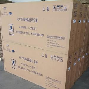 南京蜂窝箱