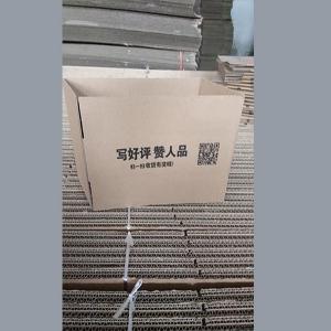 南京纸箱定做